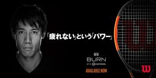/16-2271_Burn_CV_Vancouver_WB_TE_Kei_960x480-FNL.jpg